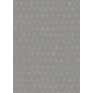 PIPSTUDIO4  375037 輸入壁紙 昆虫柄 グレー ゴールドてんとう虫 キッズ こども部屋  DIY 貼ってはがせる オランダ製 10m巻|decoall