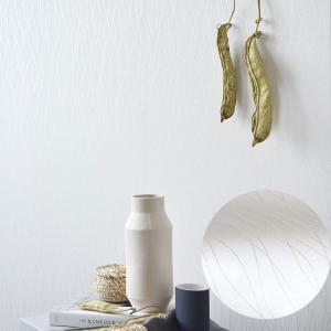 rasch 2020 輸入壁紙 523805 白 ラメ 曲線 クロス 10m巻 DIY はがせる ドイツ製  国内在庫品|decoall