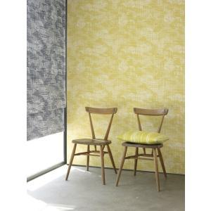 輸入壁紙 VILLA NOVA Berg Wallpaper Hop イエローグリーン W533/02 クロス DIY 賃貸OK 貼ってはがせる decoall