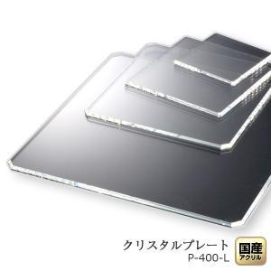 クリスタルプレート正方形 L【クリア】厚5:200×200ミリ|decodecoshop