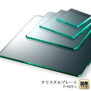 クリスタルプレート正方形 L【ガラスカラー】厚5:200×200ミリ|decodecoshop