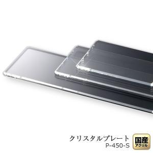 クリスタルプレート長方形S【クリア】厚5:100×150ミリ|decodecoshop
