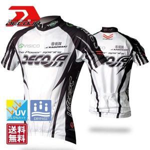 DECOJA サイクルジャージ半袖ガイル(23280)【送料無料】サイクルウェア 自転車ウェア サイクルジャージ|decoja-sports