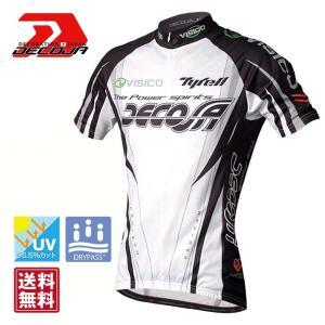 DECOJA 半袖ジャージ ガイル XL・XXLサイズ (25331)【送料無料】|decoja-sports