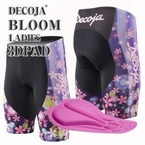 DECOJA レディースサイクルパンツ Bloom 【ブルーム】(27221)【送料無料】|decoja-sports