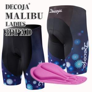 DECOJA レディースパンツ Malibu【マリブ】 (27223)【送料無料】|decoja-sports