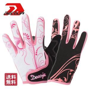 DECOJA レディースロング グローブ(28635)【送料無料】|decoja-sports