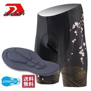 DECOJAサイクルパンツ ツキヨミ(28880)【送料無料】|decoja-sports