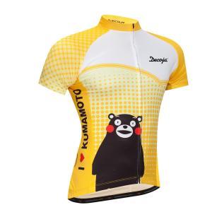 DECOJA サイクルジャージ半袖 くまモン黄色(29699)【送料無料】|decoja-sports