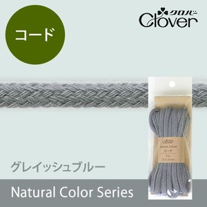 ナチュラルカラーコード グレイッシュブルー 【クロバー/Clover】 【メール便対応】
