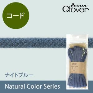 ナチュラルカラーコード ナイトブルー 【クロバー/Clover】 【メール便対応】