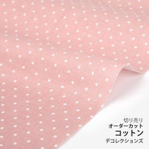 生地・布・入園入学 ≪ Cat's garden - Pink dot ≫ コットン/幅110cm 【オリジナル生地】 【10cm単位販売】 |decollections