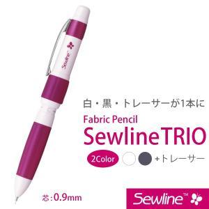 トリオ シャープペンシル2色+トレーサー sewlineシリーズ 【メール便対応】|decollections