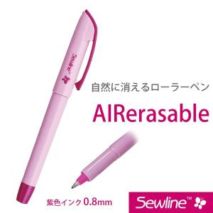 AIRerasable 自然に消えるローラーペン sewlineシリーズ 【メール便対応】|decollections