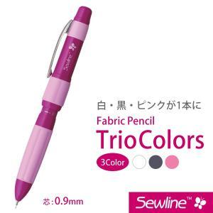 トリオカラーズ 3色シャープペンシル sewlineシリーズ 【メール便対応】|decollections