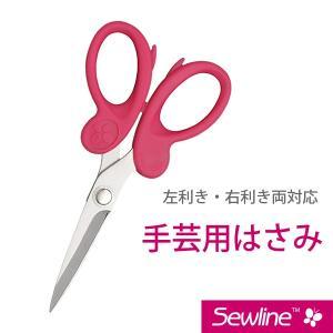 手芸用はさみ sewlineシリーズ|decollections