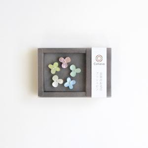 貝釦のお花のプッシュピン いろどり Cohanaシリーズ【KAWAGUCHI】|decollections