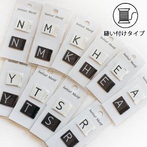 イニシャルピスネーム KIYOHARA/Initial Motif series 【メール便対応】 decollections