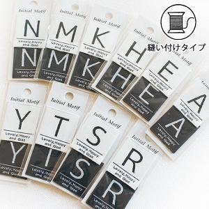 イニシャルタグネーム KIYOHARA/Initial Motif series 【メール便対応】 decollections