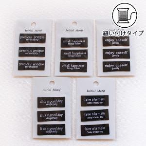 モチーフタグネームS KIYOHARA/Initial Motif series 【メール便対応】 decollections
