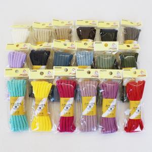 巾着や小物作りに欠かせない「カラーひも」。 丈夫で扱いやすい太さ約5mmのアクリルひもです。 豊富な...