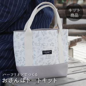 人気ハンドメイド作家・komihinataさんとデコレクションズのコラボ企画!! ざっくりとした質感...
