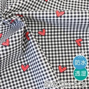 【レシピ付】防水北欧風生地・布 ≪ Square Heart ≫ 防水コットン/幅110cm 【オリジナル生地】【10cm単位販売】|decollections
