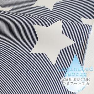 生地・布・入園入学 ≪ Navy star ≫ ラミネート生地/幅100cm つや消しサラサラ 【巻き芯発送対応】【10cm単位販売】|decollections