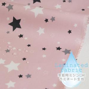 生地・布・入園入学 ≪ STAR - pink ≫ ラミネート生地/幅106cm つや消しサラサラ 【巻き芯発送対応】【10cm単位販売】|decollections