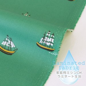【SALE!】生地・布・入園入学 ≪  A vast ocean - ship  ≫ ラミネート生地/幅106cm つや消しサラサラ 【巻き芯発送対応】【10cm単位販売】|decollections