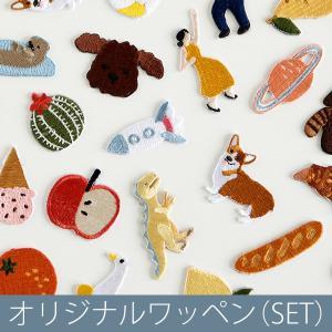 【15%OFF】ワッペンセット Stitch patch set 【デコレクションズ オリジナル】 【メール便対応】|decollections