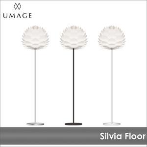 フロアライト SILVIA ウメイ シルヴィア VITA ヴィータ 北欧 送料無料 LED電球付※当店限定|decomode