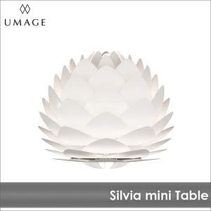 スタンドライト テーブルライト UMAGE SILVIA mini ウメイ シルヴィア ミニ VITA ヴィータ 間接照明 北欧 送料無料 LED電球付※当店限定|decomode