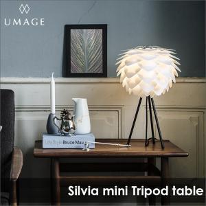 スタンドライト テーブルライト UMAGE Silvia mini (Tripod Table) VITA ヴィータ 間接照明 北欧 送料無料 LED電球付※当店限定|decomode