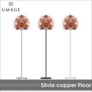 フロアライト SILVIA Copper ウメイ シルヴィア コパー VITA ヴィータ 北欧 送料無料 LED電球付※当店限定|decomode