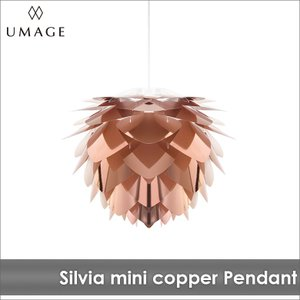 照明 ペンダントライト 1灯 UMAGE SILVIA mini Copper ウメイ シルヴィア ミニ コパー VITA ヴィータ 北欧 送料無料 LED電球付※当店限定|decomode