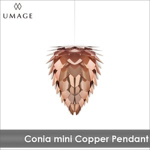 照明 ペンダントライト 1灯 北欧 送料無料 VITA CONIA mini Copper ヴィータ コニア ミニ コパー LED電球付※当店限定|decomode