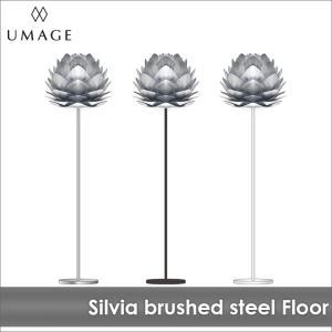 フロアライト SILVIA Steel ウメイ シルヴィア スチール VITA ヴィータ 北欧 送料無料 LED電球付※当店限定|decomode