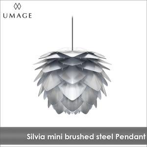 照明 ペンダントライト 1灯 北欧 送料無料 VITA SILVIA mini Steel ヴィータ シルヴィア ミニ スチール LED電球付※当店限定|decomode