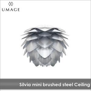 照明 シーリングライト 1灯 UMAGE SILVIA mini Steel ウメイ シルヴィア ミニ スチール VITA ヴィータ 北欧 送料無料 LED電球付※当店限定|decomode