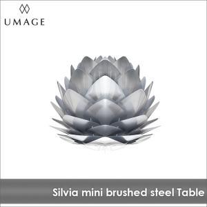 スタンドライト テーブルライト 1灯 UMAGE SILVIA mini Steel ウメイ シルヴィア ミニ スチール VITA ヴィータ 間接照明 北欧 送料無料 LED電球付※当店限定|decomode