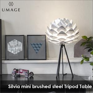 スタンドライト テーブルライト UMAGE Silvia mini steel (Tripod Table) VITA ヴィータ 間接照明 北欧 送料無料 LED電球付※当店限定|decomode