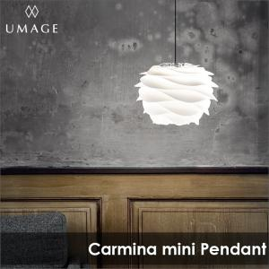 照明 ペンダントライト 1灯 UMAGE CARMINA mini ウメイ カルミナ ミニ VITA ヴィータ 北欧 送料無料 LED電球付※当店限定|decomode