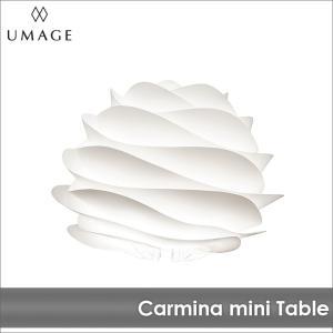 スタンドライト テーブルライト UMAGE CARMINA mini ウメイ カルミナ ミニ VITA ヴィータ 間接照明 北欧 送料無料 LED電球付※当店限定|decomode