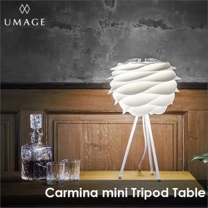 スタンドライト テーブルライト UMAGE Carmina mini white (Tripod Table) VITA ヴィータ 間接照明 北欧 送料無料 LED電球付※当店限定|decomode