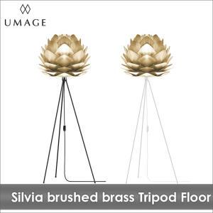 スタンドライト フロアライト UMAGE SILVIA Brushed Brass (Tripod Floor) VITA ヴィータ 間接照明 北欧 送料無料 LED電球付※当店限定|decomode
