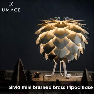 スタンドライト テーブルライト UMAGE SILVIA mini Brushed Brass (Tripod Base) VITA ヴィータ 間接照明 北欧 送料無料 LED電球付※当店限定|decomode