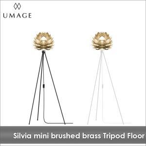 スタンドライト フロアライト UMAGE SILVIA mini Brushed Brass (Tripod Floor) VITA ヴィータ 間接照明 北欧 送料無料 LED電球付※当店限定|decomode