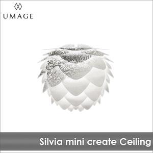 照明 シーリングライト 1灯 UMAGE SILVIA mini create ウメイ シルヴィア ミニ クリエイト VITA ヴィータ 北欧 送料無料 LED電球付※当店限定 decomode