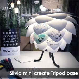 スタンドライト テーブルライト UMAGE Silvia mini create (Tripod Base) VITA ヴィータ 間接照明 北欧 送料無料 LED電球付※当店限定|decomode